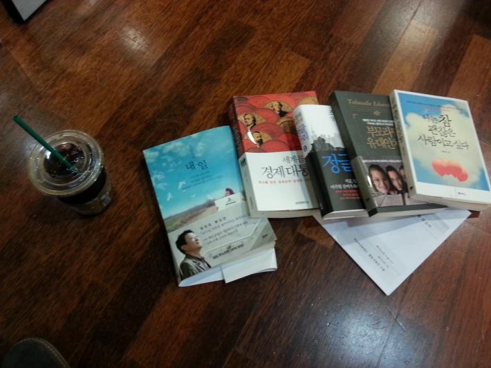 읽고싶은 책 다발과 아이스아메리카노