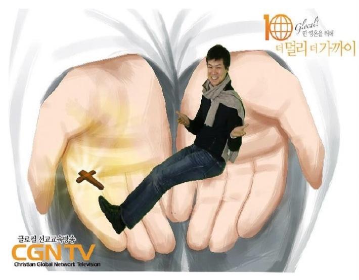 CGN TV 10주년 축하합니다요!